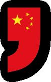 Chinês A1/A2